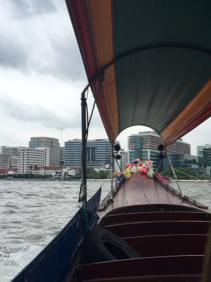 View from inside the boat.